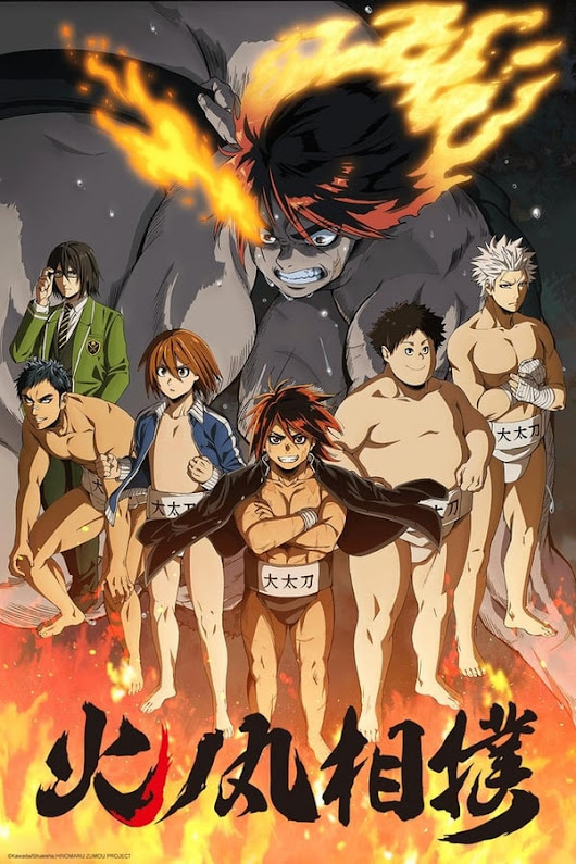 Hinomaru Zumou 18 VOSTFR - Anime Streaming (2018)