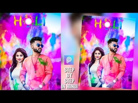 Holi special picsart editing tutorial - best happy holi photo editing 20...