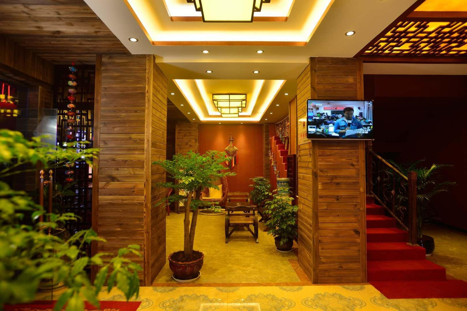 Price Xingyu Boutique Hotel