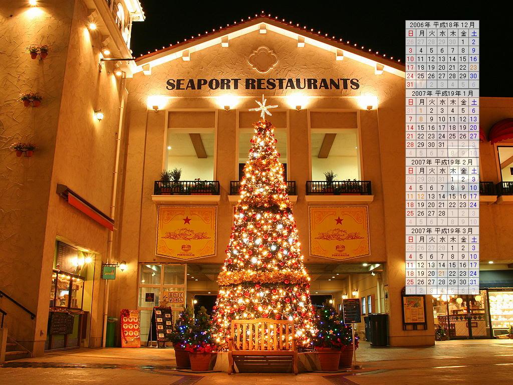 壁紙 クリスマス 2006年冬のデスクトップ無料壁紙カレンダー ぶらり