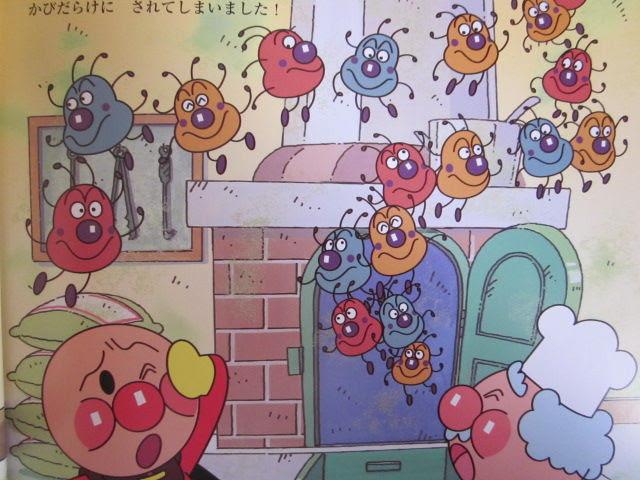 洗濯物の室内干しはカビ繁殖の元凶気管支炎を引き起こす原因に