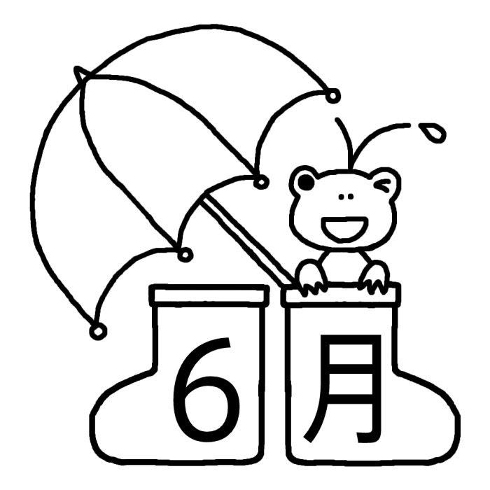 6月タイトル1夏梅雨の季節行事無料イラストみさきのイラスト素材