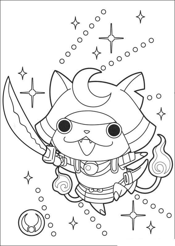 Watch Coloring Page At Getdrawingscom Free For Personal Use Watch