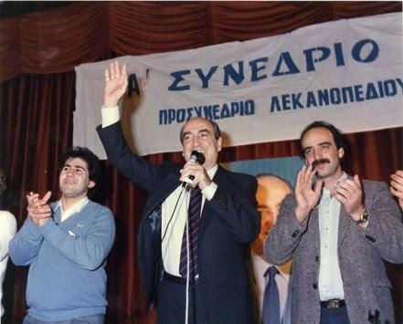 Εκλογές 2015: Η φωτογραφία με νόημα που ανέβασε ο Κωνσταντίνος Μητσοτάκης