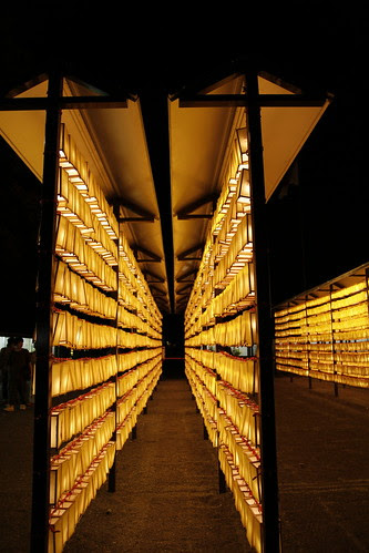 Lanterns of Yasukuni Shrine at Mitama Festival 2010