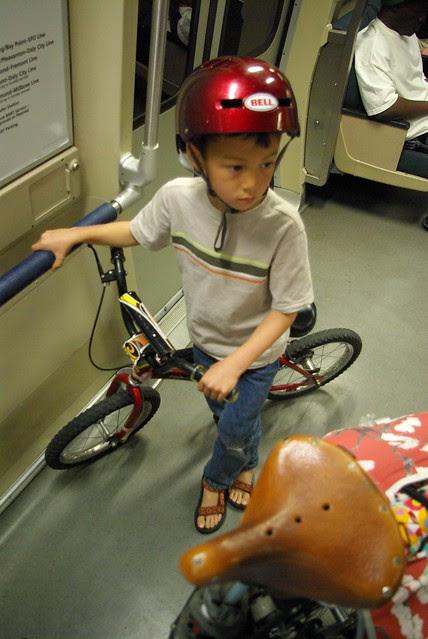 BART Commuter