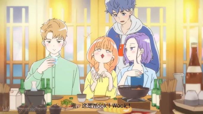 Anime App Dub