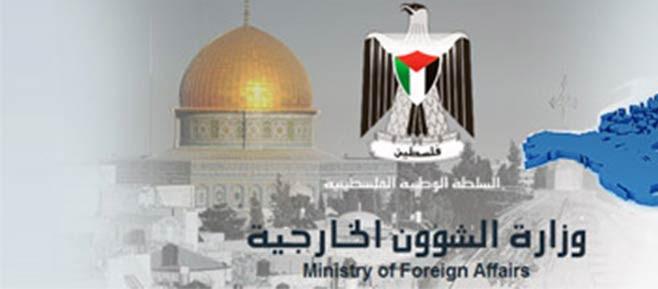kemenlu palestina