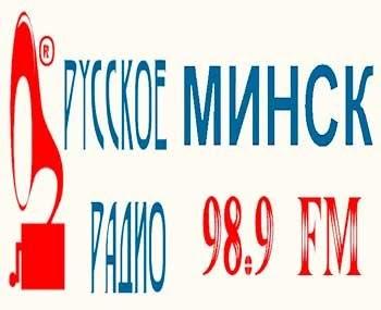 Russian Radio - Minsk 98.9, Русское радио 98.9 FM, Minsk ...