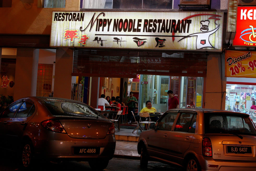 Nippy Noodle Restaurant 1