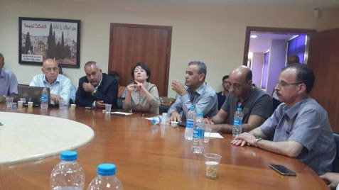 Haneen Zoabi with Knesset colleagues from United Arab List