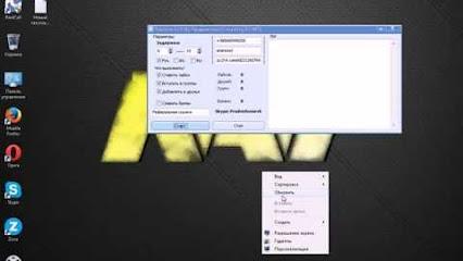 Бесплатный многопоточный бот turboliker - Уязвимости vk com