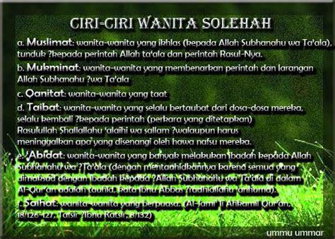 testi komen islami ciri ciri wanita sholehah