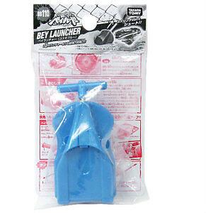 TAKARA TOMY BEYBLADE BB-110 BLUE 4D BEY STRING LAUNCHER ...