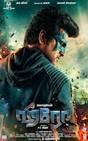 Hero Full Tamil Movie Leaked by Tamilrockers for Download