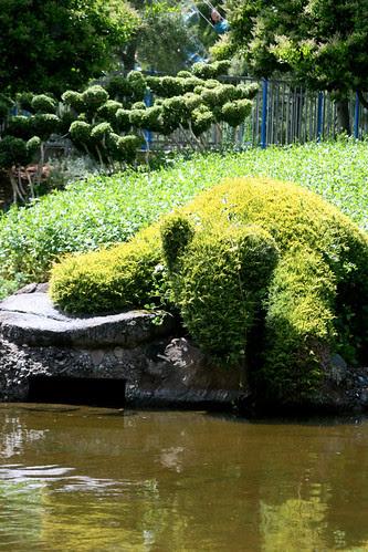 sick bear topiary