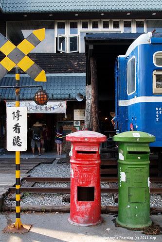 2011.09.18 台東。悟饕文化故事館 -11
