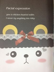 Chicken-hearted Softie—Engrish photo 2013-09-03160355_zps20502b07.jpg