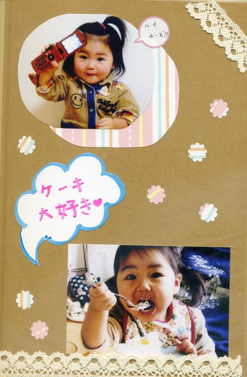 写真アレンジアルバム - マスキングテープでアルバムを彩る!実例集 NAVER まとめ