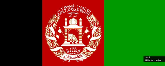 Iran visa requirements for Afghan citizens - Hipersia