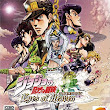 Bandai Namco : jojo's bizarre adventure eyes of heaven for Xbox One