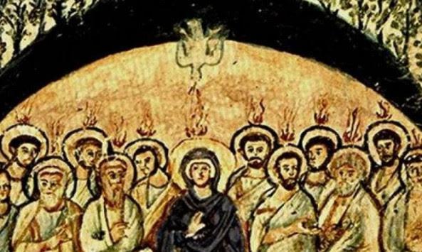 Αγίου Πνεύματος σήμερα - Τι γιορτάζουμε