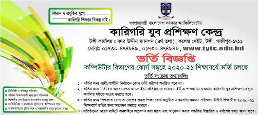 Technical Youth Training Centre (TYTC) Bangladesh