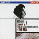 【送料無料】デンオン・クラシック・ベスト100::マーラー:交響曲第7番≪夜の歌≫ [ エリアフ・...