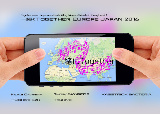 World Collaboration