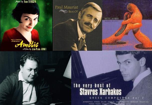 soundtrack_nipiagogeiou
