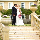 Peel Manor House   Wedding Venues Karnup   Easy Weddings