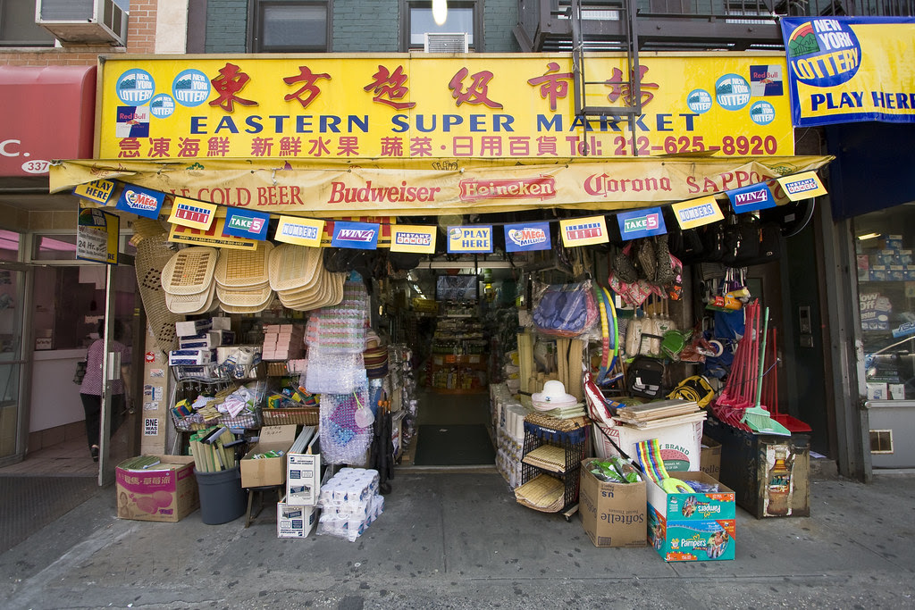 Everything store