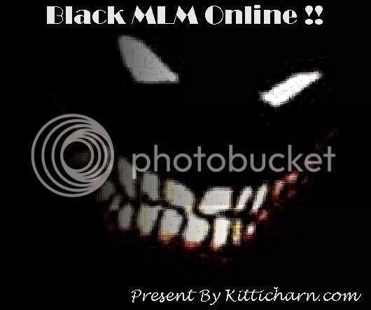 ฺBlack MLM Online