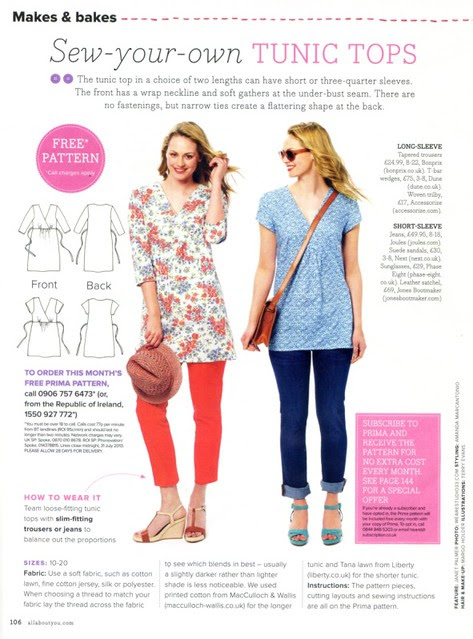Prima Magazine - Pattern, July 2013 (02)