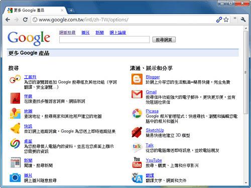 google -01