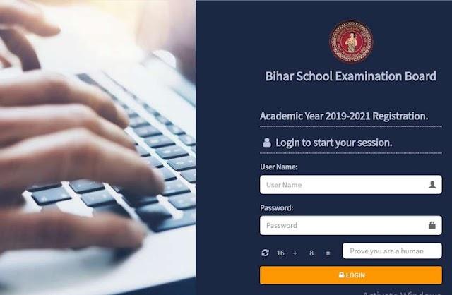 BSEB 12th Dummy Admit card जारी, बीएसईबी बारहवीं बोर्ड परीक्षा के डमी एडमिट कार्ड यहां से करें डाउनलोड