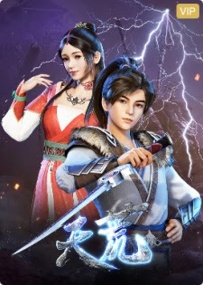 Tian Huang Zhan Shen Episode 53 English Subbed