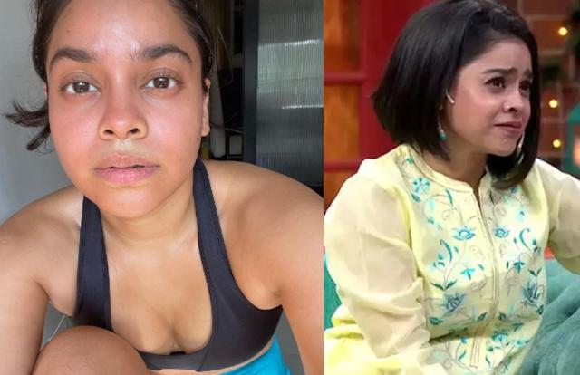 कपिल शर्मा शो की एक्ट्रेस सुमोना चक्रवर्ती हैं बेरोजगार, जूझ रहीं गंभीर बीमारी की चौथी स्टेज से