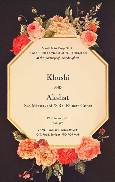 Floral wedding cards#2018   Invitations in 2019   Wedding