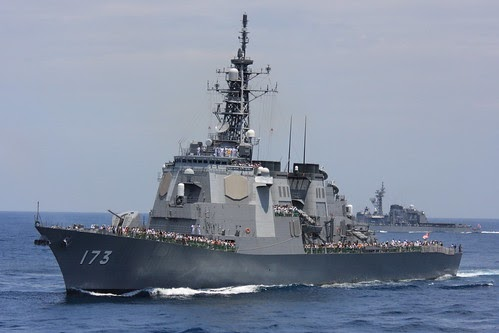 navy ship  japan navy aegis destroyer picture