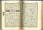 Baca Quran dan Terjemahan