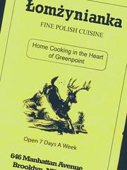 lomzynianka's take-out menu