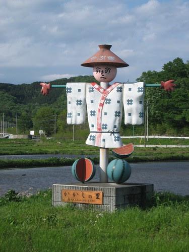 Japanese Scarecrow by Shesamurai