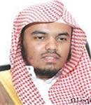 Yasser Al Dossari