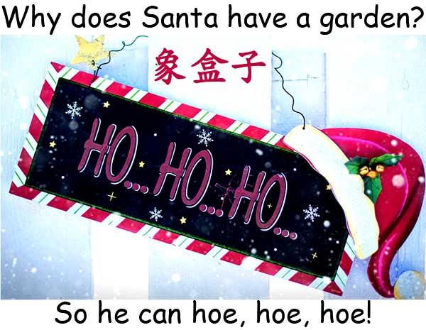 Santa 聖誕老人 hoe 鋤 鋤頭 鋤草