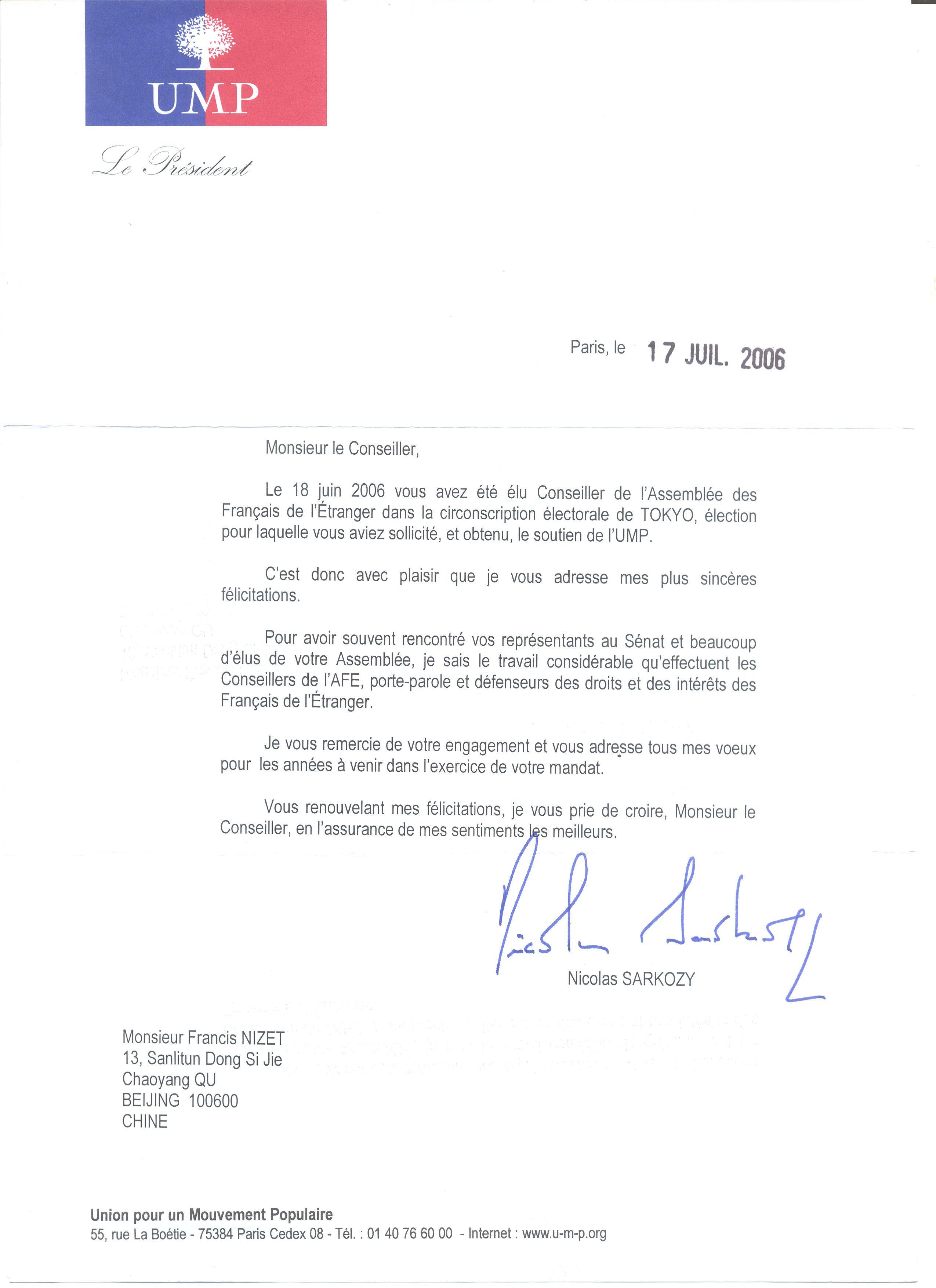 Exemple De Lettre De Remerciement Pour Des Lots | Covering Letter Example