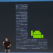"Android ""L"" Preview Source Code Going Live In AOSP, Includes Support For Nexus 4, 5, 7 (2012+2013), And 10"