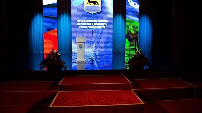 Еще два кандидата подали заявки на пост главы Сургута