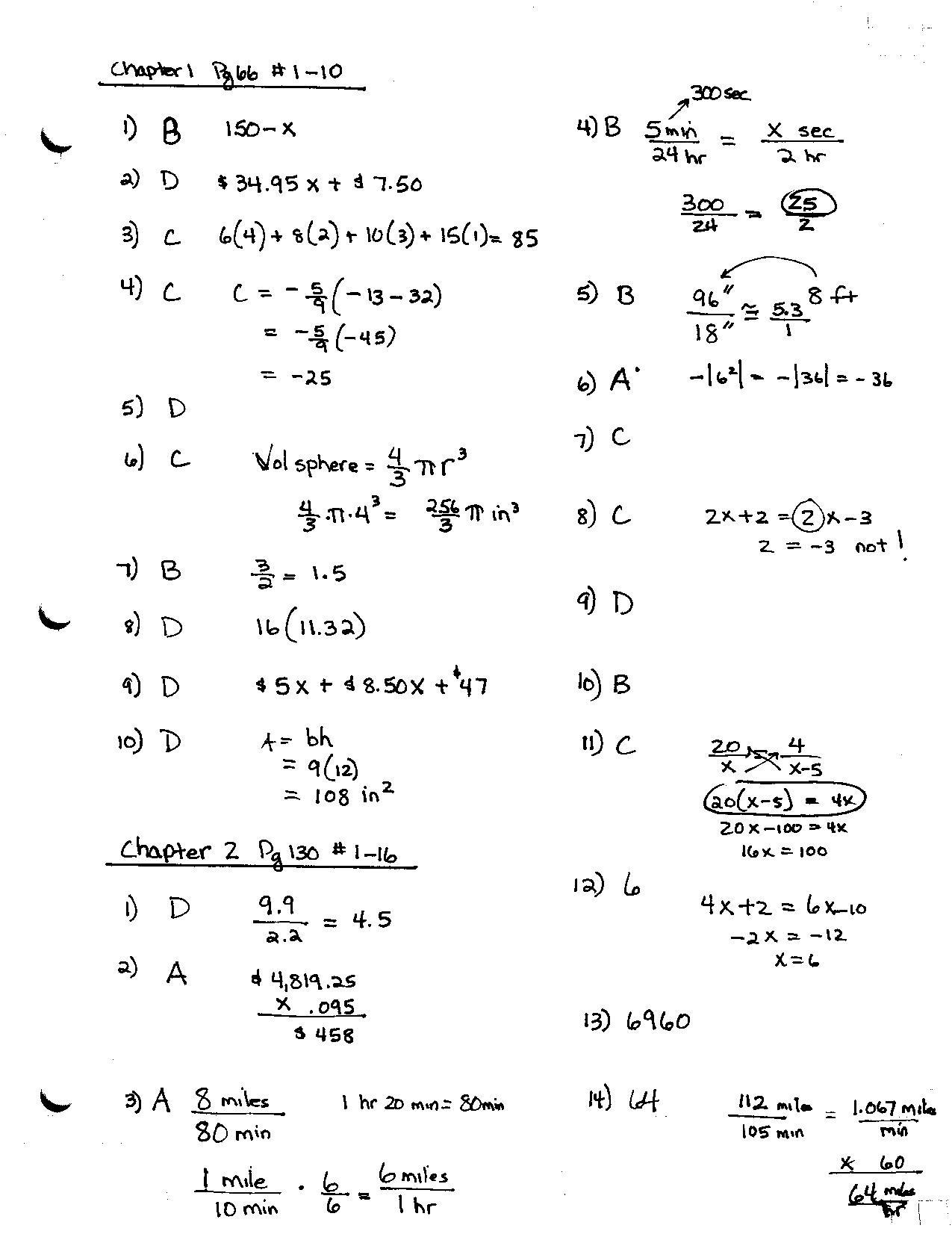 Homework Help Algebra 1 Holt - CHEAT SHEET