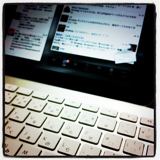 iPad & wireless key (快適ツイートセット)